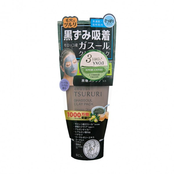 Крем скраб для лица Tsururi с вулканической