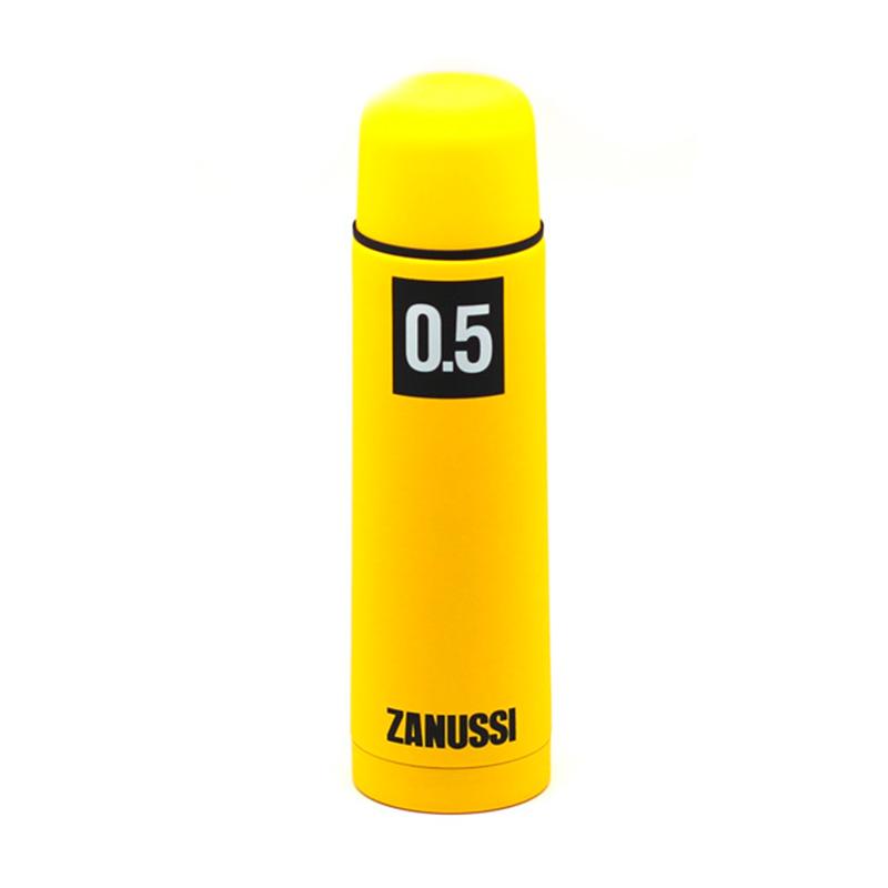 Термос Zanussi Classic 500мл желтый