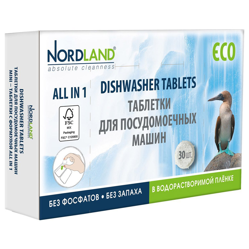 Таблетки Nordland для посудомоечных машин, 30шт