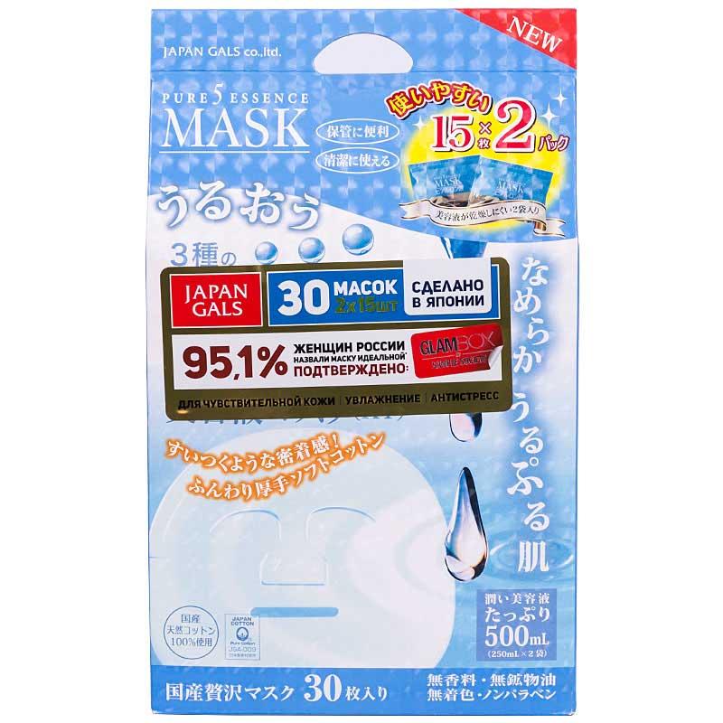 Маска для лица Japan Gals Pure5 Essence