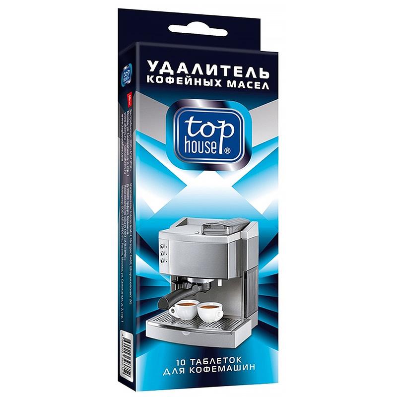 Таблетки для очистки кофемашин, кофейных автоматов и кофеварок Top House, 10шт