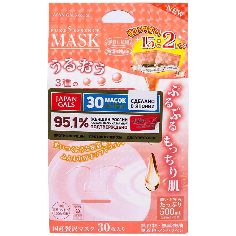 Маска для лица Japan Gals Pure5