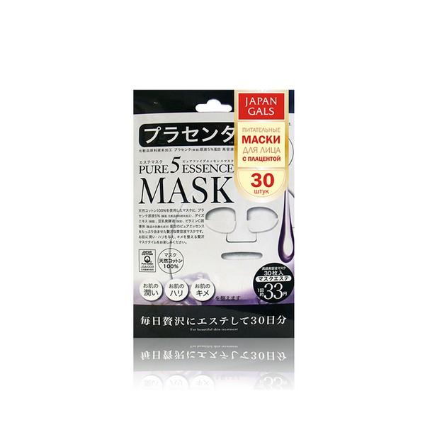 Маска для лица Japan Gals Pure5 Essential